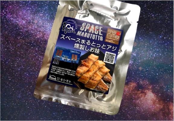 宇宙日本食の認証取得いたしました!